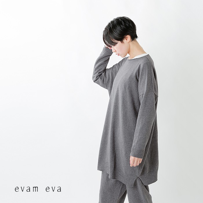 evam eva(エヴァムエヴァ)コットンカシミヤチュニック v203k901