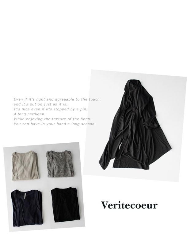 Veritecoeur(ヴェリテクール)ロングカーディガンvcc188