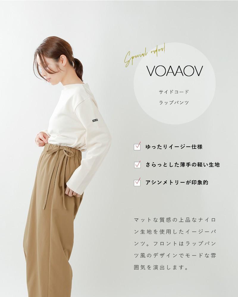 VOAAOV(ヴォアーブ)サイドコードラップパンツ vopt-d01-12