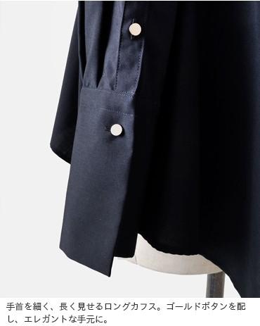 whyto(ホワイト)バンドカラーフレアシルエットシャツ wht17fbl6