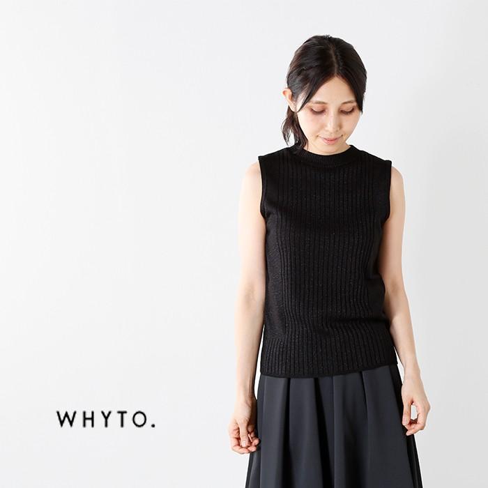 whyto(ホワイト)フロントバックラインベストwht17fkt1