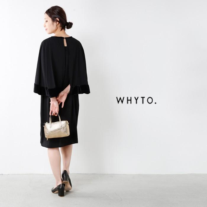 whyto(ホワイト)2wayマント付きノースリーブワンピース wht17fop1