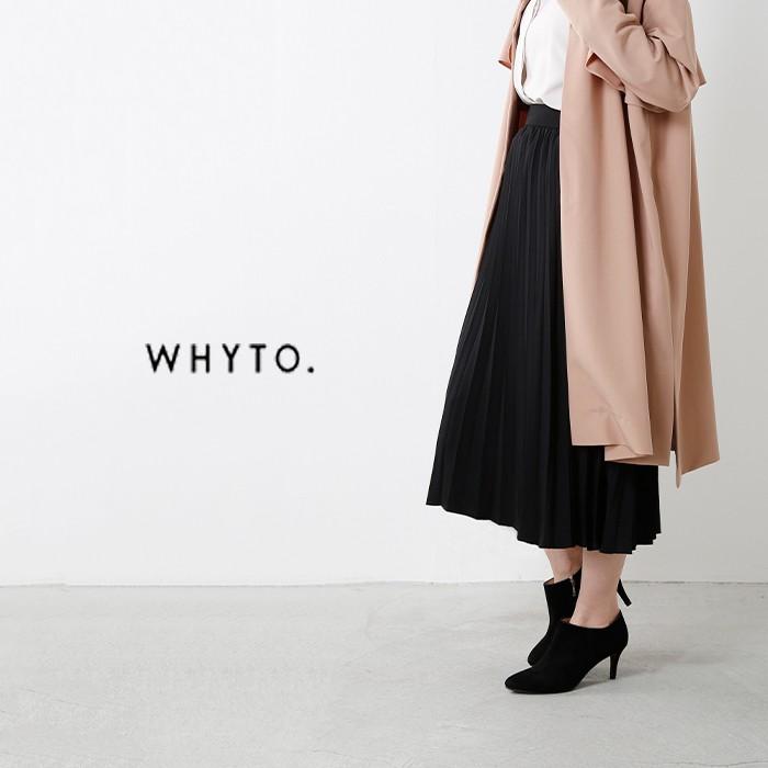 whyto(ホワイト)アコーディオンプリーツスカート wht17fsk1a