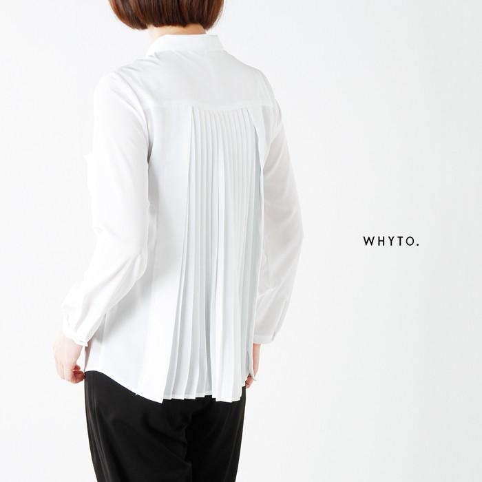 whyto(ホワイト)バックアコーディオンプリーツブラウス wht17hbl4