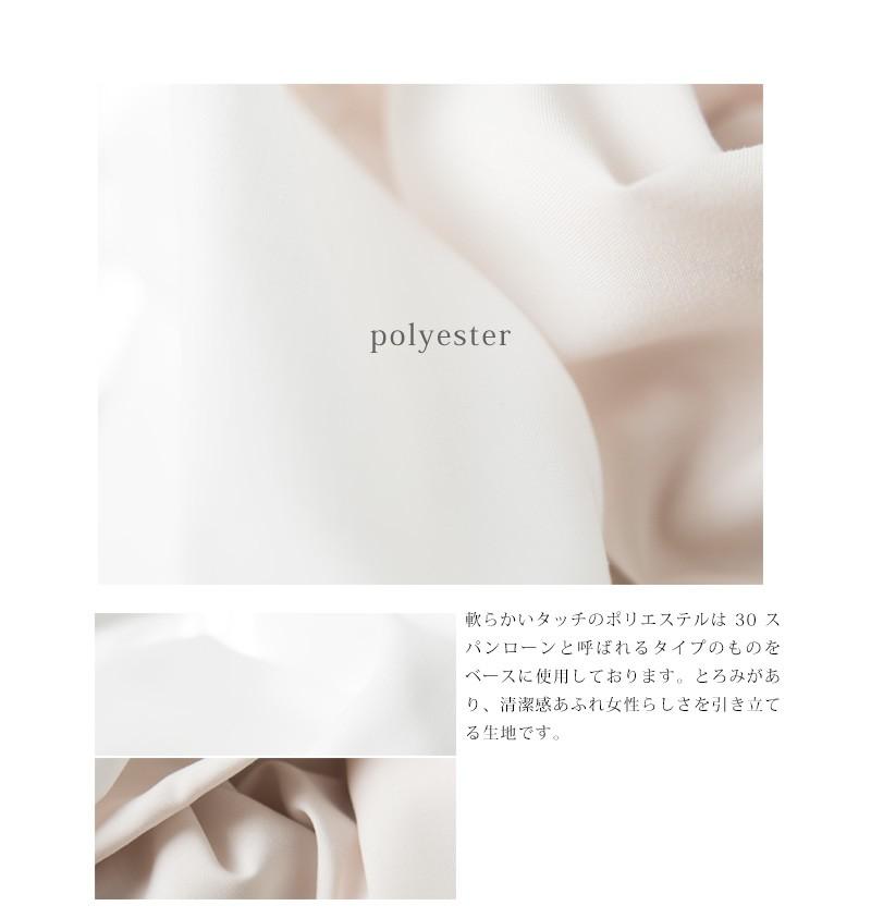 whyto(ホワイト)バンドカラー切替アシンメトリーブラウス wht17hbl5