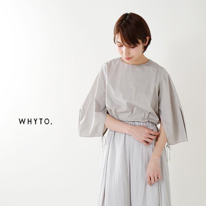 whyto(ホワイト)コットン3wayブラウスwht18hbl3