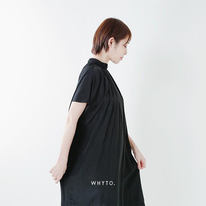 whyto(ホワイト)スタンドフリルカラーワンピース wht18hop1