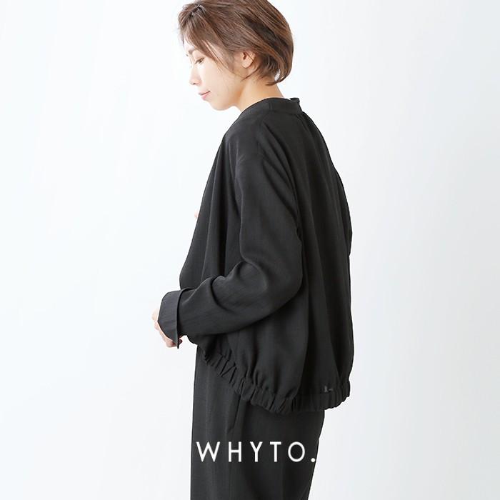 whyto(ホワイト)タックネックバックバルーンジャケット wht20hjk2