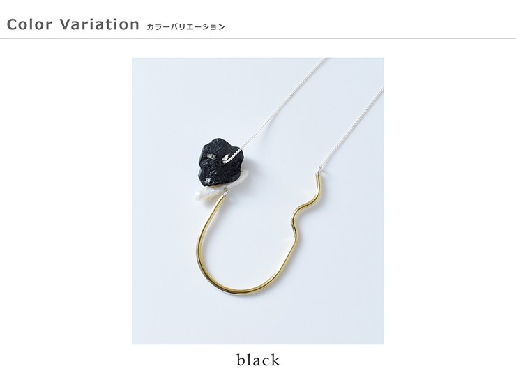 "MERAKI(メラキ)天然石×パールネックレス""Wobble Necklace"" wobble-necklace"