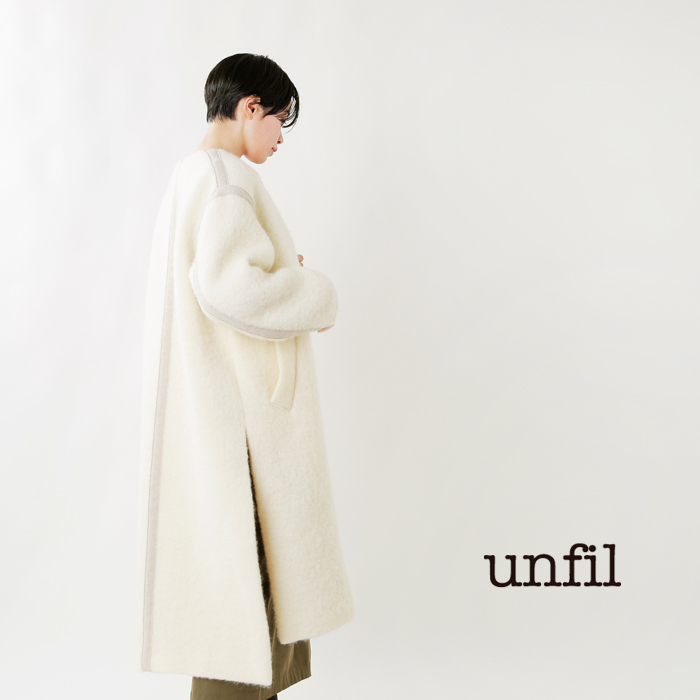 unfil(アンフィル)ブラッシュドウールボアカラーレスコート wzfl-uw155