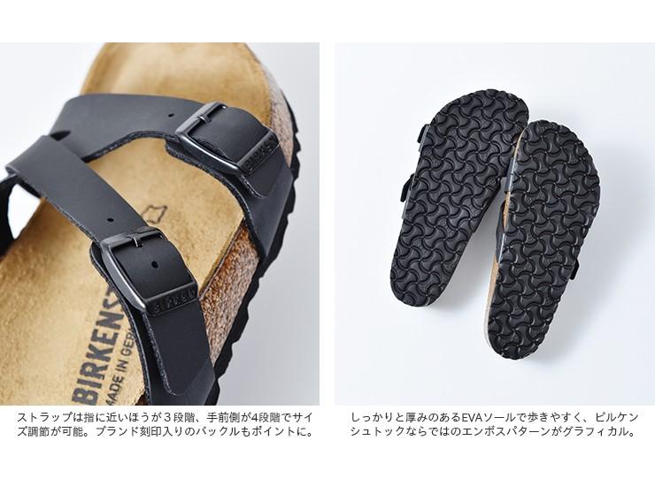 """BIRKENSTOCK(ビルケンシュトック)Birko-Florフラットベルトサンダル""""Yao Balance"""" yao-balance-9500"""