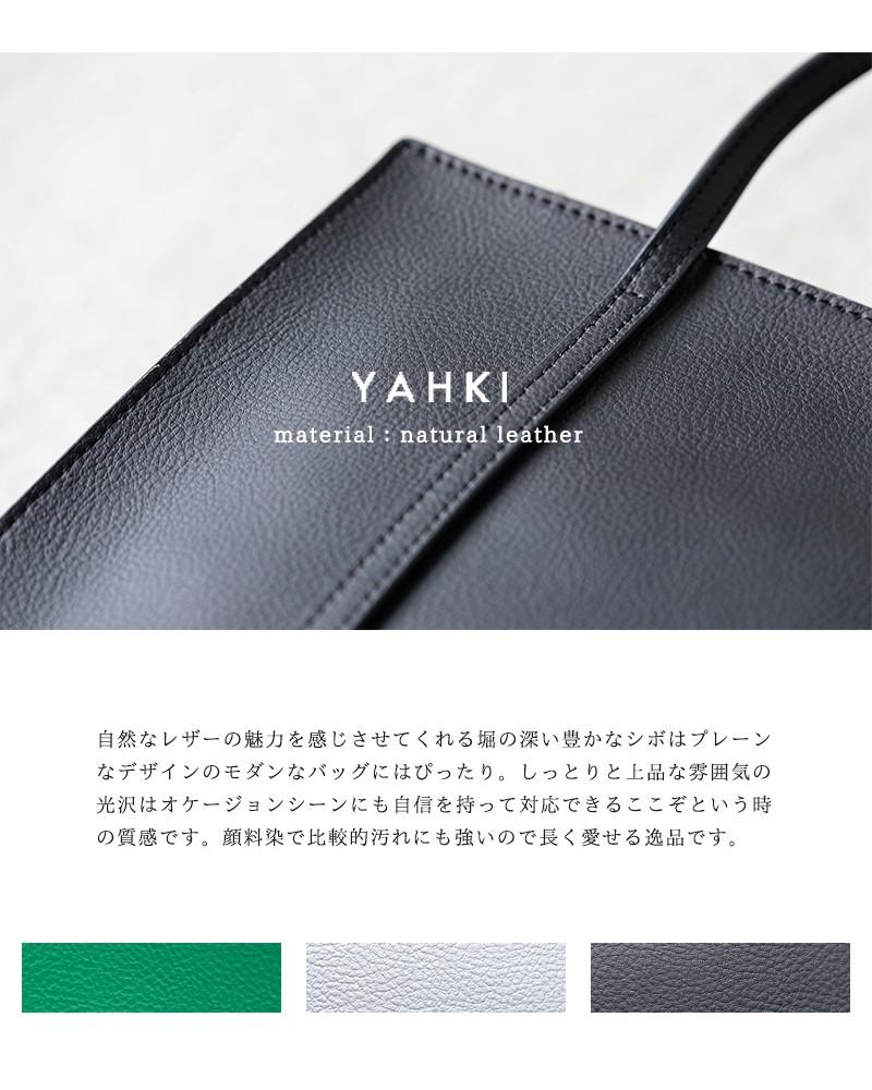 YAHKI(ヤーキ)スプリットシュリンクレザー2wayスクエアショルダーバッグyh-165