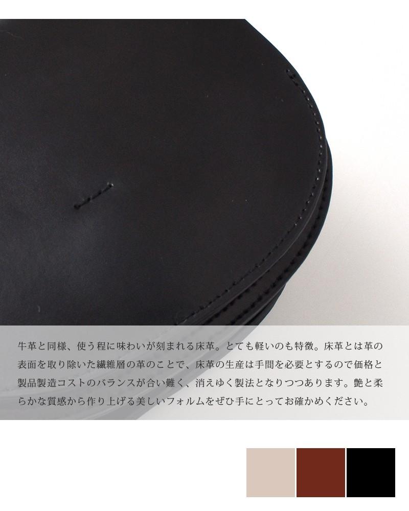 YAHKI(ヤーキ)ダブルフェイスレザーミニショルダーバッグ yh-285