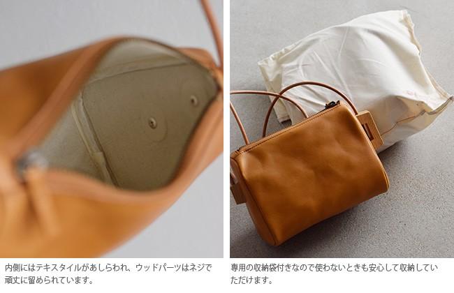 "Yuruku(ユルク)ウッドパーツ ショルダーバッグ""Extrude Wood Bag"" ymk-032"