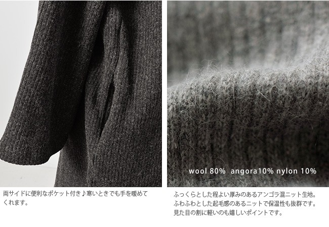 you ozeki(ユウオゼキ)アンゴラ混ウール トランペットスリーブハイネックニットワンピース yo16a15