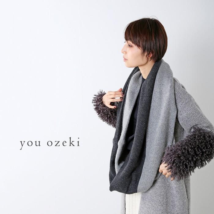 youozeki(ユウオゼキ)ウールアンゴラミックススヌードyo17a27