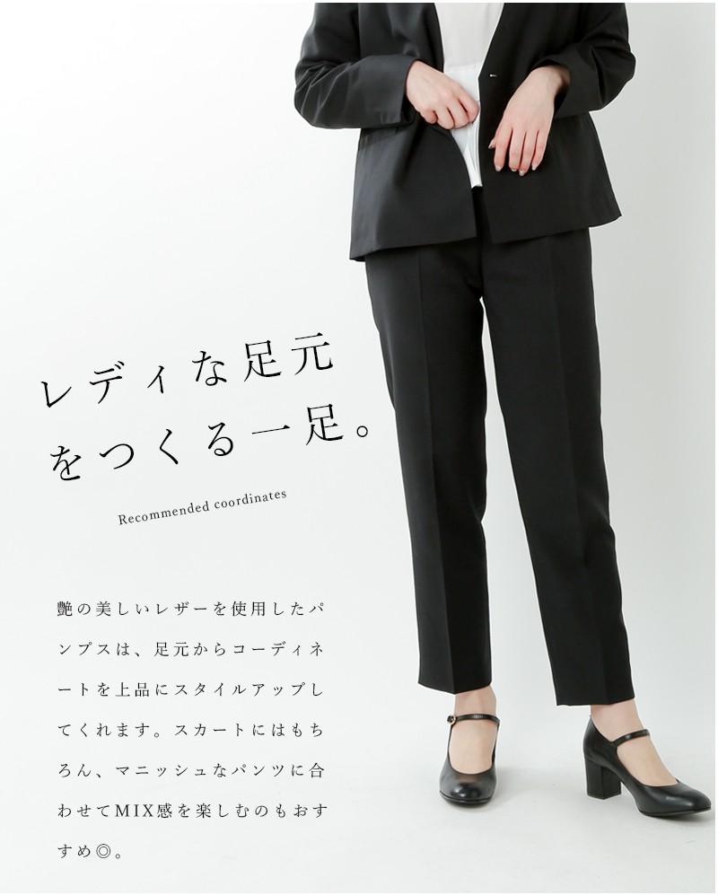 KMB(ケーエムビー)aranciato別注 レザーストラップパンプス z568
