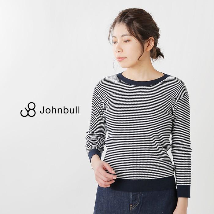 Johnbull(ジョンブル)モダールコットンクルーネックプルオーバー zc509