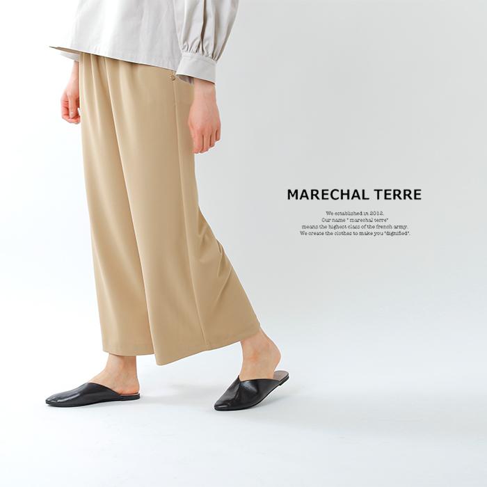 MARECHAL TERRE(マルシャルテル)ウォッシャブルジャージーイージータックギャザーパンツ zmt211pt031
