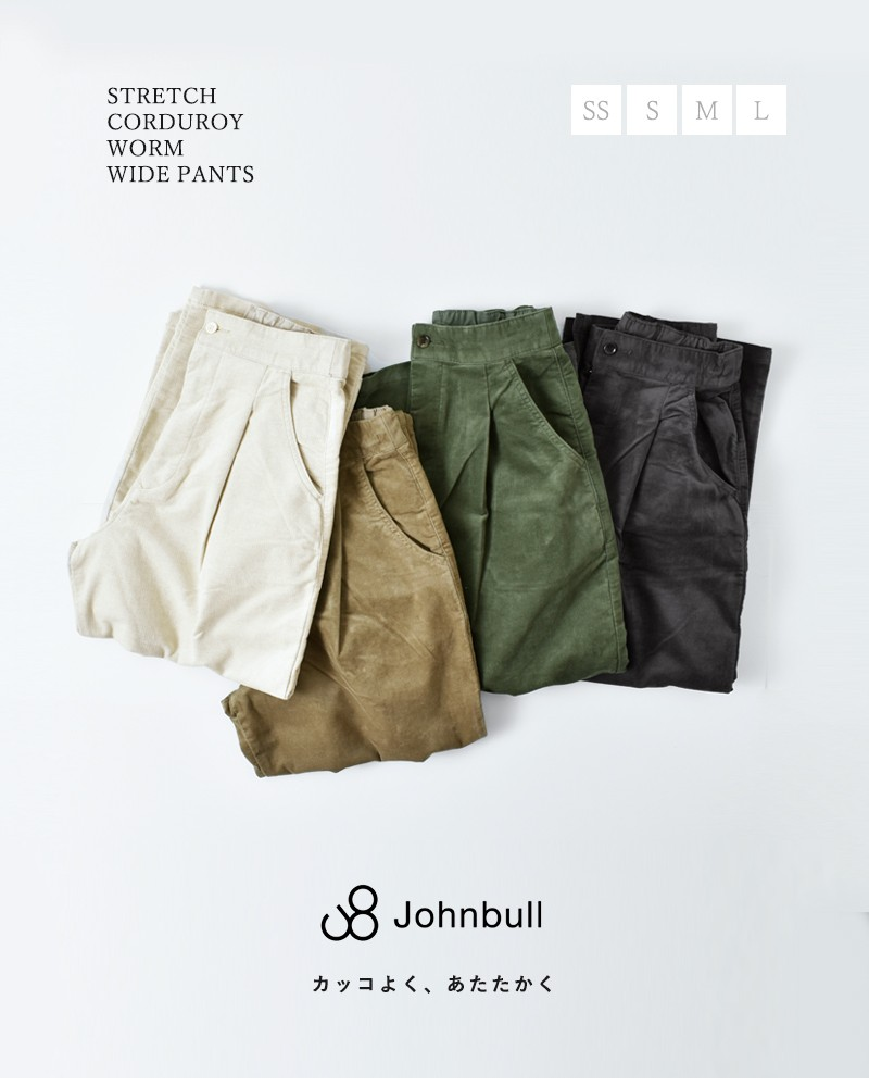 Johnbull(ジョンブル)ストレッチコーデュロイウォームワイドパンツ zp144
