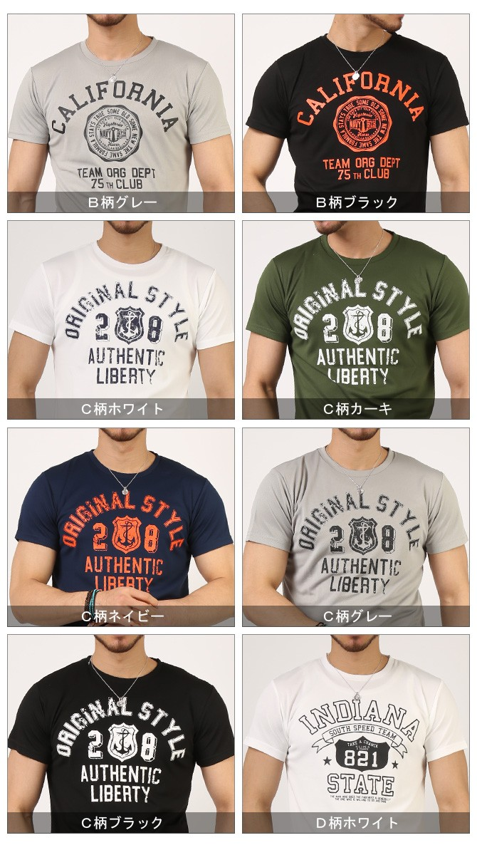 4bc0faeff4036e 日本代購| JapanChill 日本代購轉運空運船運全球配送- 2019 春夏Tシャツ ...