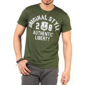 Tシャツ メンズ 吸汗速乾 ドライメッシュ素材 アメカジT カレッジT M L LL 3L 脇汗対策 メンズ トップス メンズファッション Tシャツ カットソー 2019 春 夏 arcade 28