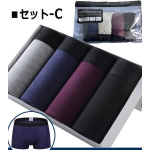 4枚セット ボクサーブリーフ メンズ ボクサーパンツ 下着 メンズファッション|ARCADE