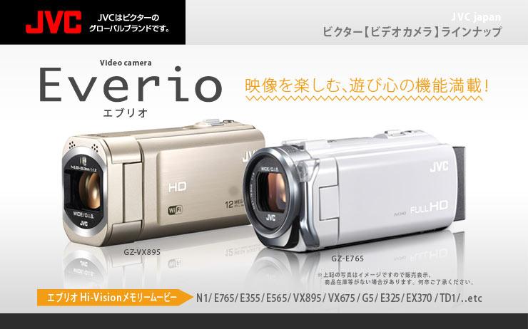 アーチホールセールヤフー店三菱ビクタービデオカメラ