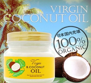 VIRGINCOCONUTOIL