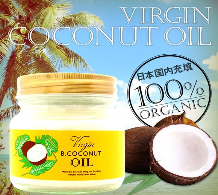 VirginCOCONT OIFL 話題のココナッツオイル
