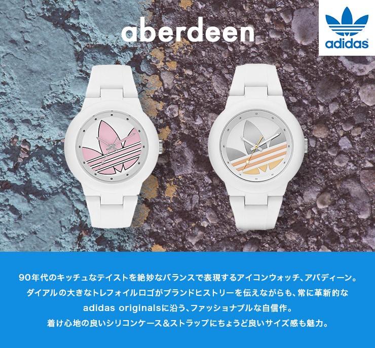 (ABERDEEN) 【送料無料】 ADH3143 アバディーン アディダス 【並行輸入品】