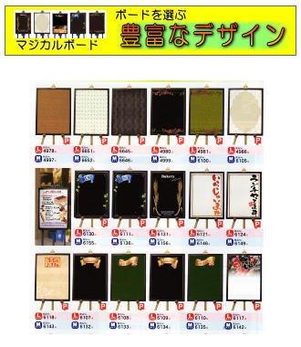 マジカルボード ブラックボード ホワイトボード 販売 通販