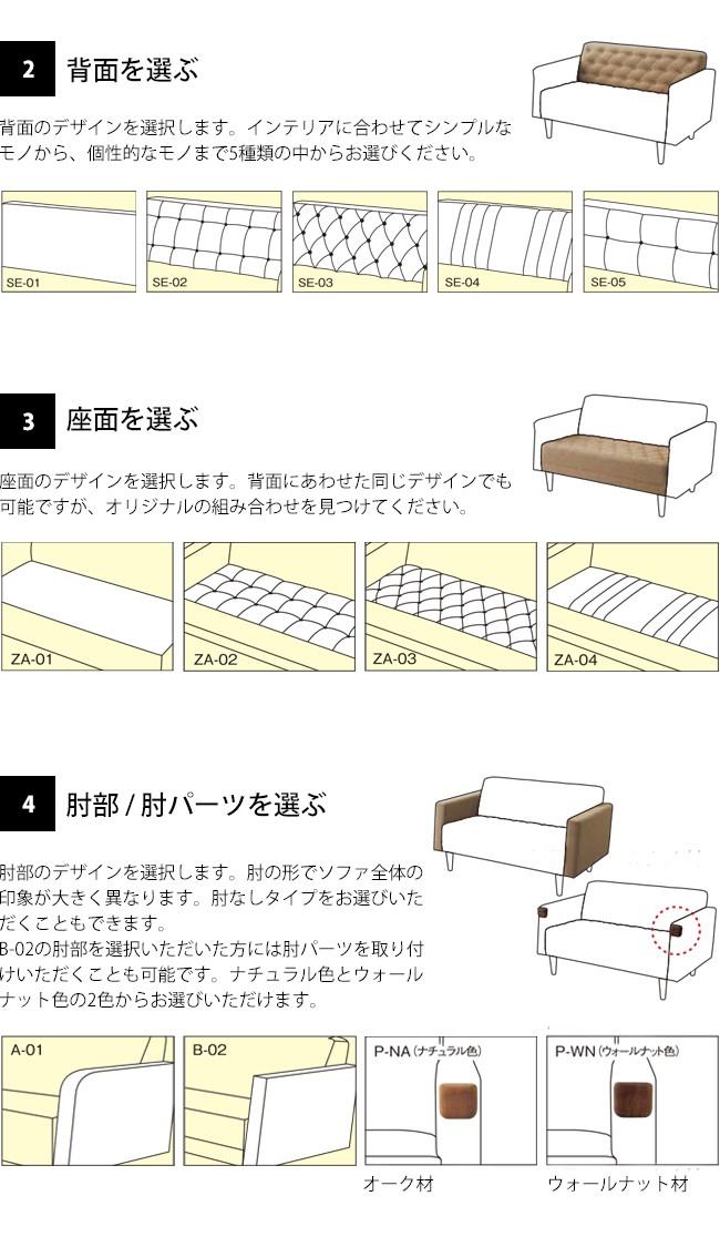 192 customize sofa