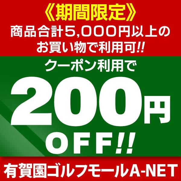 ☆5,000円以上ご購入【200円割引】クーポン♪