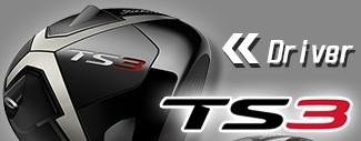 TS3 W1