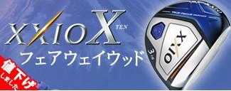 xxio10_fw