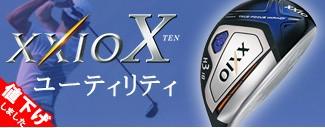 xxio10_ut