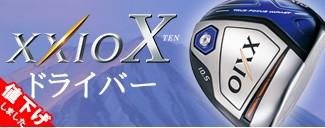 xxio10_w1