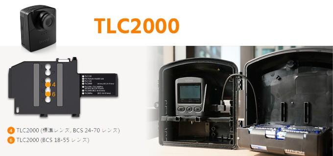 ATH2000
