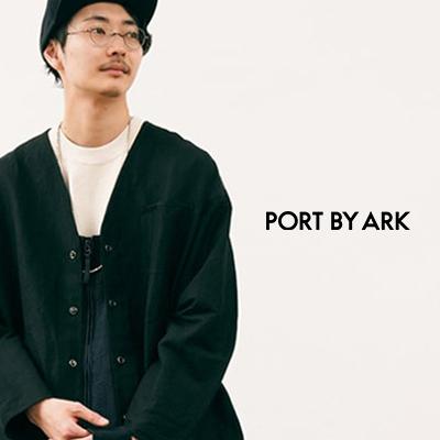 PORTBYARK