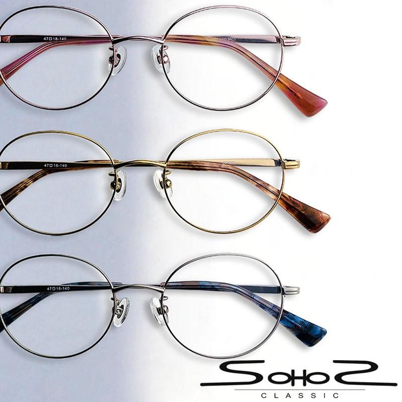 SOHOS9805