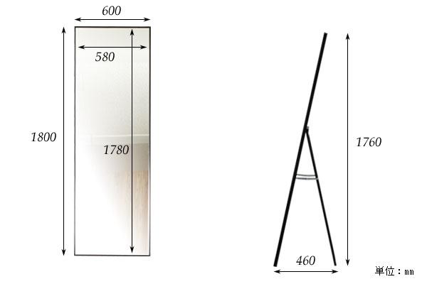SKY-1800サイズ