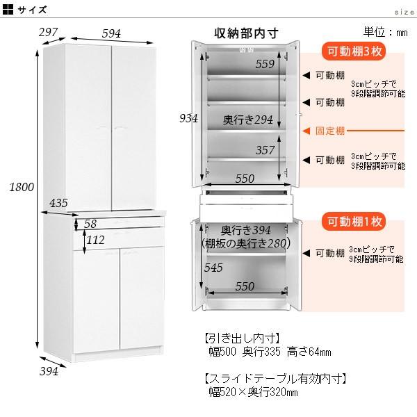 0000a05512-size.jpg