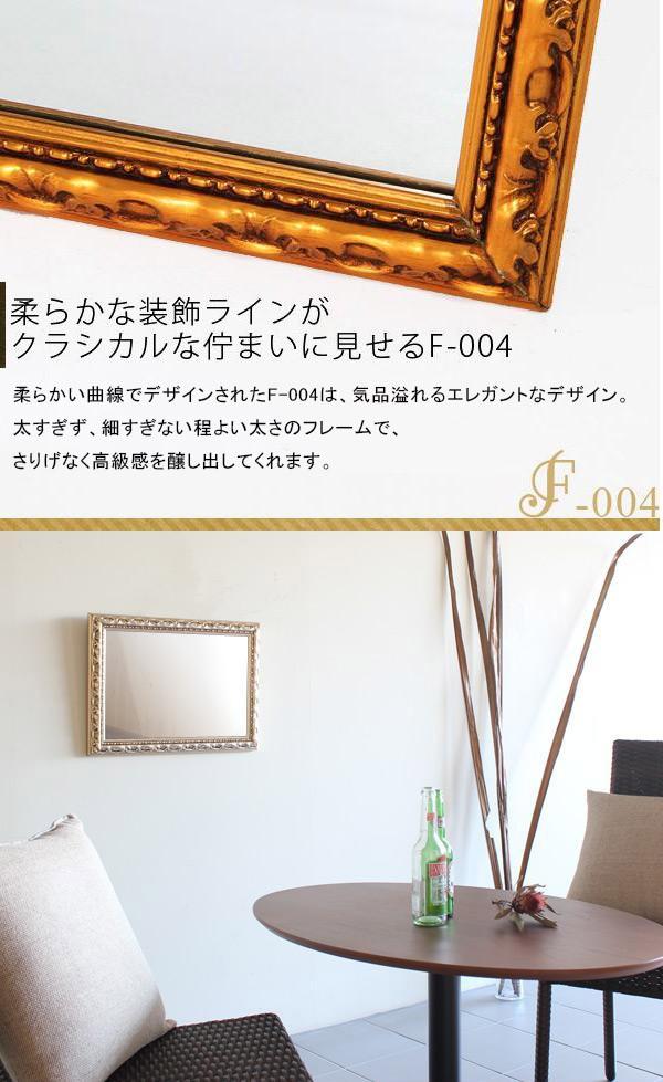00a02807_sp4.jpg