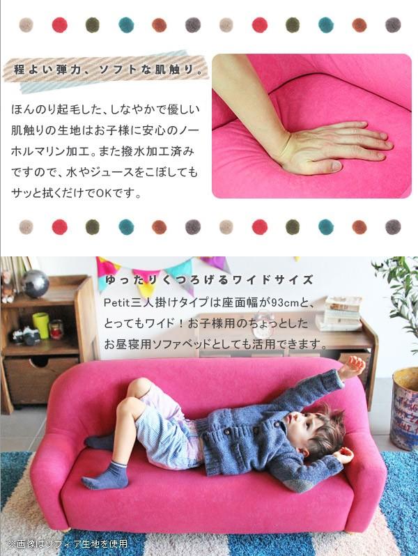 00a05429_sp2.jpg