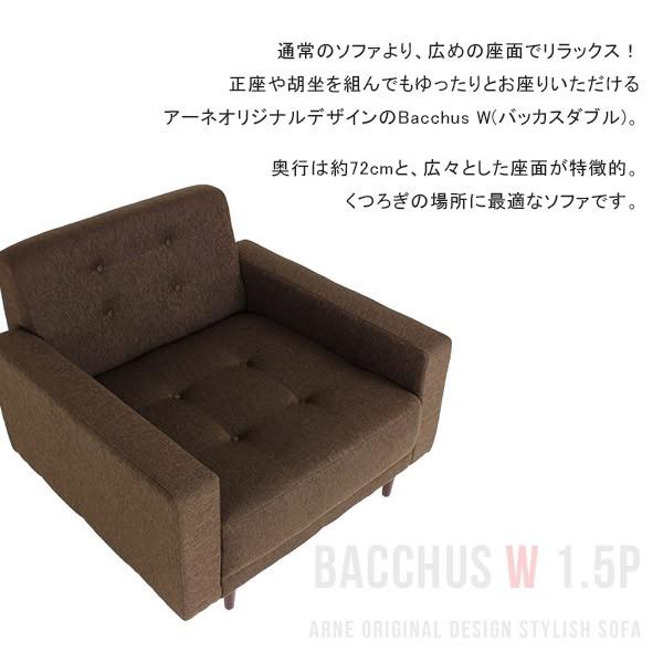 bacchusw15p_sp2.jpg