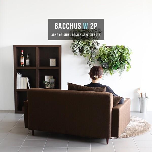 bacchusw2p_sp7.jpg