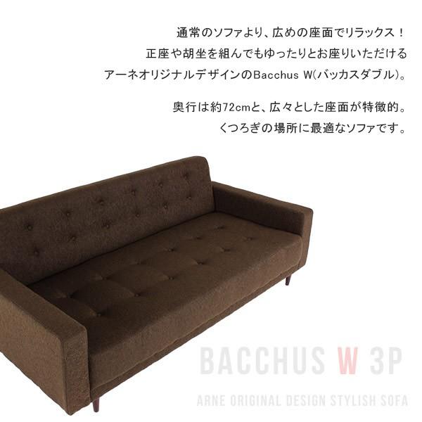 bacchusw3p_sp2.jpg