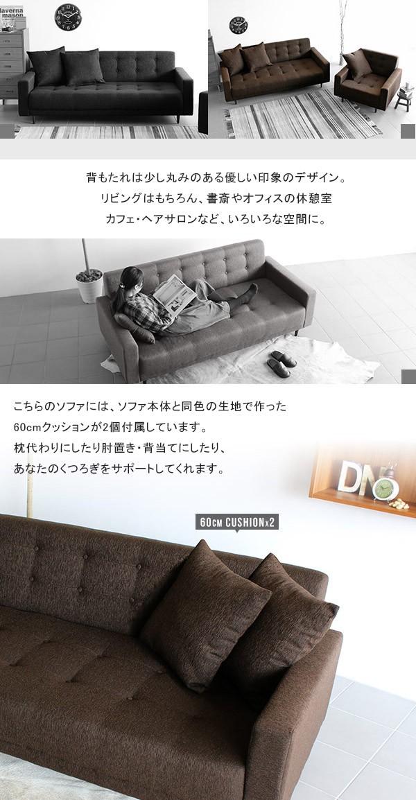 bacchusw3p_sp3.jpg