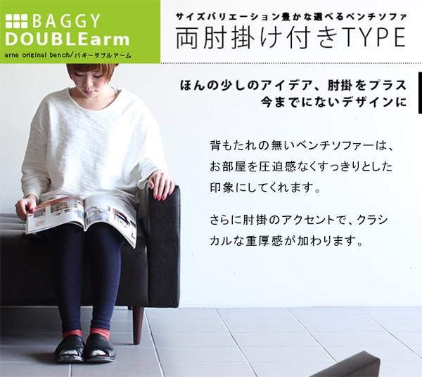 baggyda38_sp2.jpg